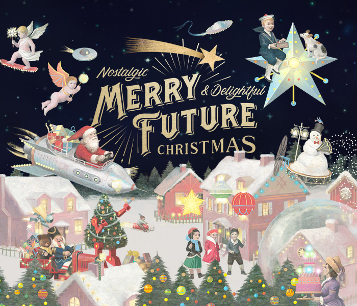 MERRY FUTURE CHRISTMAS