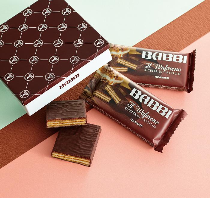 2021 岩田屋 バレンタイン コロナ対策情報も!憧れブランドのチョコが買える人気バレンタインイベント5選(ウォーカープラス)