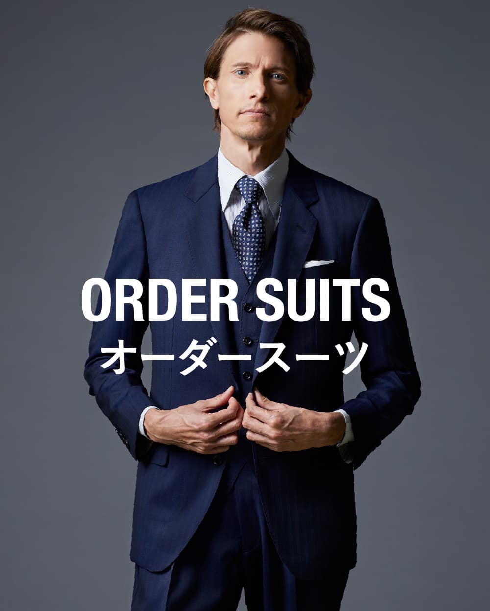 ORDER SUITS