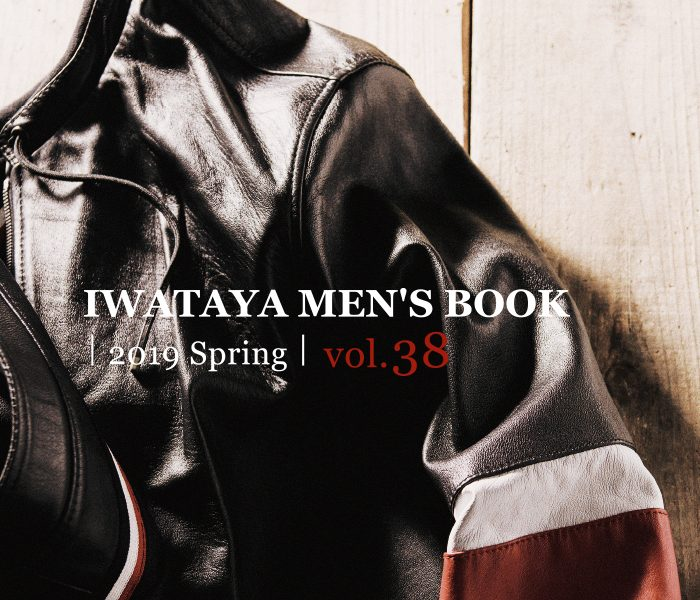 IWATAYA MEN'S BOOK 2019 Spring vol.38