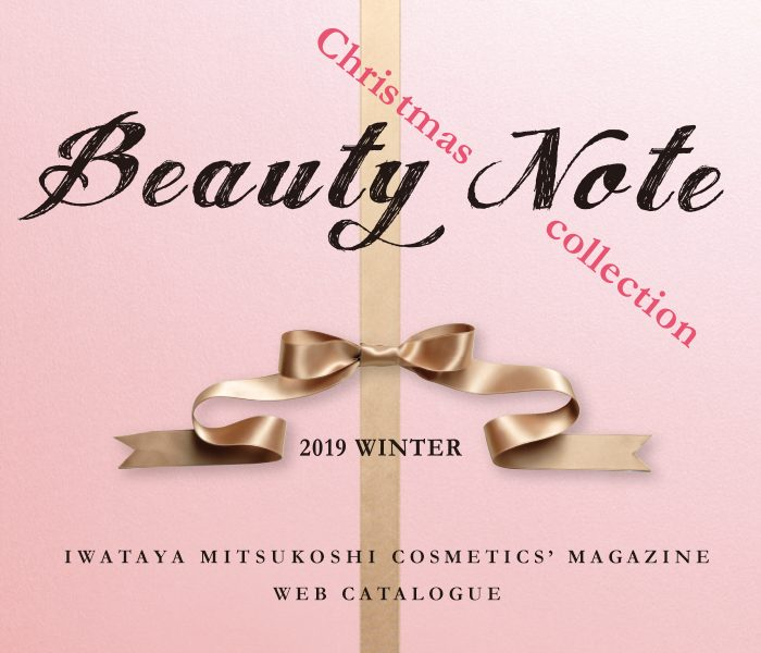 Beauty Note Christmas collection WEBカタログ