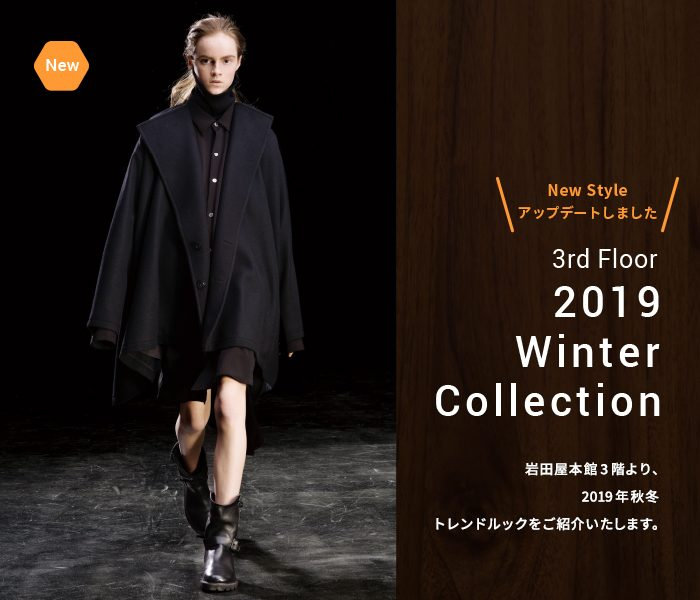 3rd Floor 2019 Winter Collection