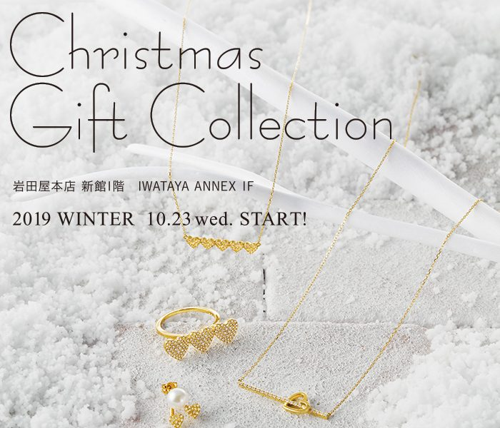 Christmas Gift Collection 2019 WINTER